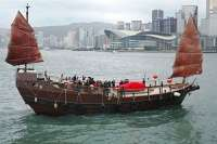 the 1000th ferrari in hong kong on junk shipglowne1