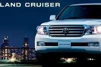 2009 toyota land cruiser 1 glowne