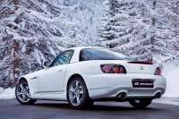 7969 honda s2000 ultimate edition 1164