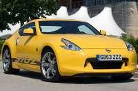 nissan 370z yellow 2 glowne