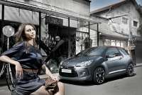 citroen ds3 23 glowne