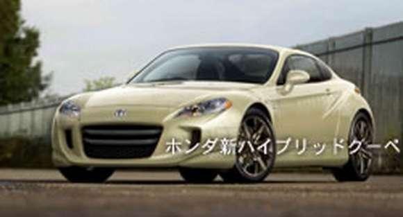 honda hybrid coupe 0 glo