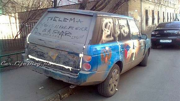 range rover vandalism 4 glo