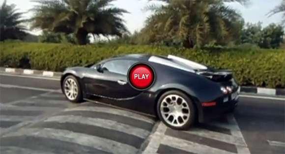 bugatti speed bumps india 1 glo