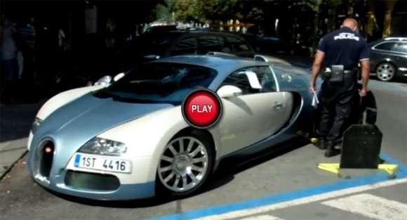 bugatti veyron booted 1 glo
