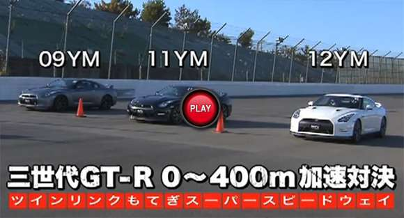 nissan gt r generations csp1 glo