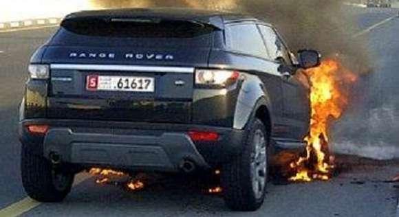 range rover evoque on fire glo