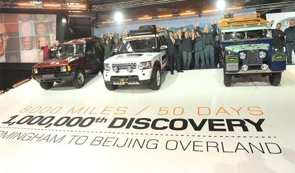 Jubileuszowy egzemplarz Land Rovera Discovery