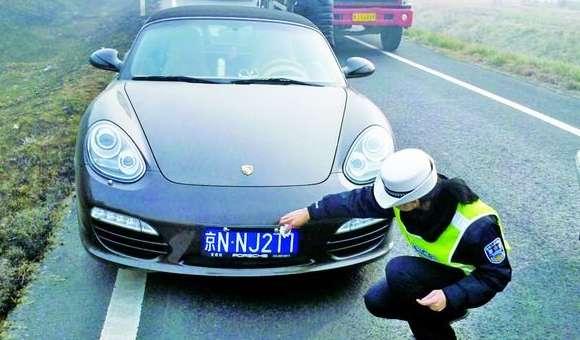 Kierowca Porsche zmieniał treść tablic rejestracyjnych