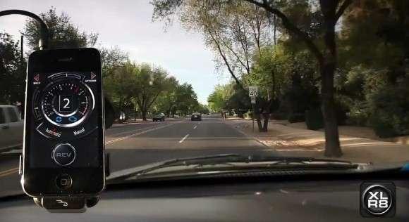 Dźwięk Lamborghini Gallardo w twoim samochodzie za jedyne 99 centów
