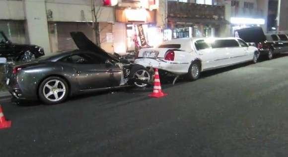Ferrari California crash Lincoln