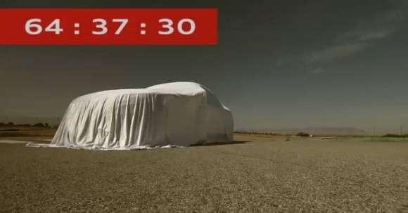 Audi RS5 Cabrio 2013 teaser