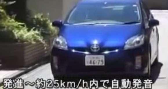 Toyota Prius dźwięk F1