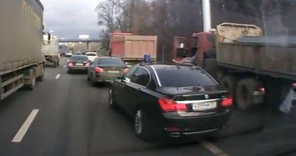 Rządowe BMW serii 7